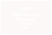 Winner HHSC 2017